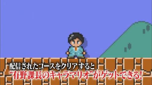 ゲームセンターcx マザー2 dvd