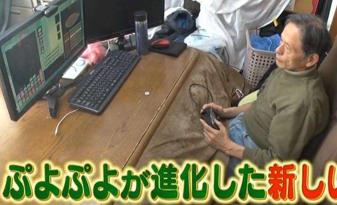 ぷよぷよ生みの親の新作「にょき...