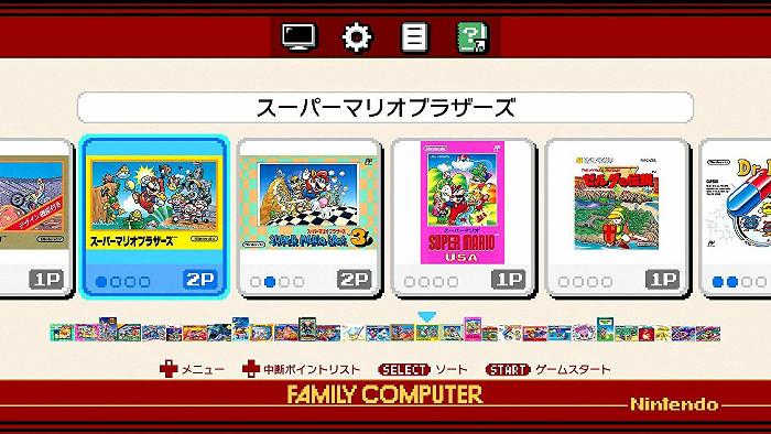 ファミコンのソフトを収録した新ゲーム機「ニンテンドークラシックミニ ファミリーコンピュータ」は、先に海外版となる「NES」版が発表されていました