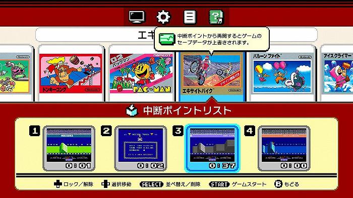 日本では小型のファミコンのデザインで発売されることになりました