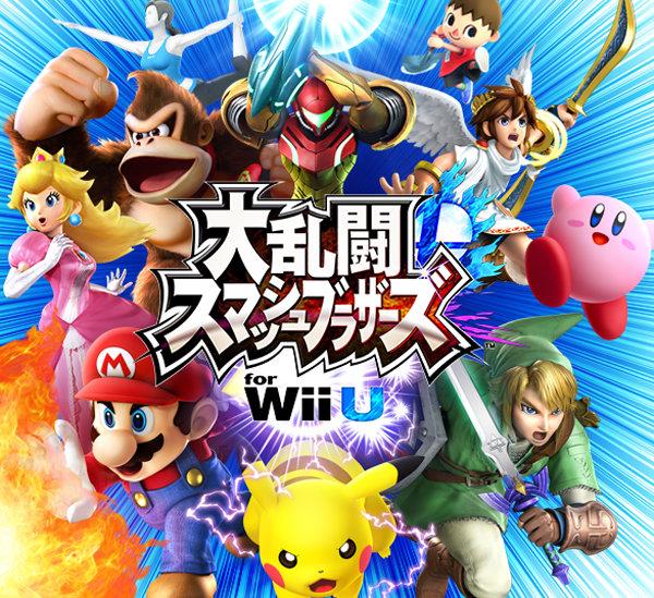 Nintendo Switch無料で楽しめるおすすめ体験版ま …