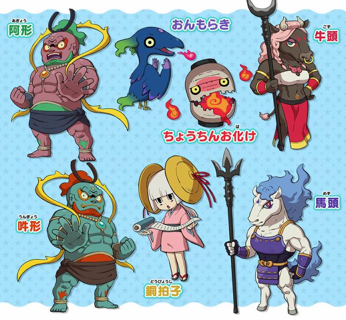 妖怪ウォッチ3新妖怪や新クエストケマモトやナギサキが更新データ
