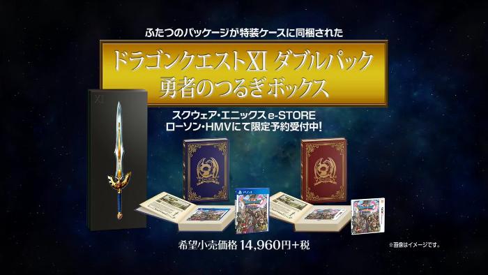 "[Dragon Quest XI] เงื่อนไขในการได้ ""ดาบโรโต้"" มาเชยชม!!"