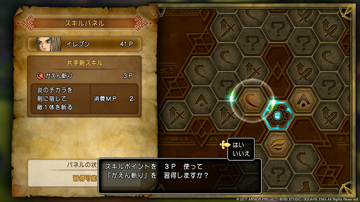 Dragon Quest Builder Ga
