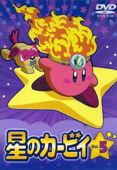 星のカービィ (アニメ)の画像 p1_6
