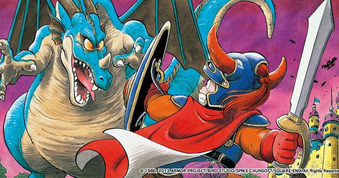 ドラゴンクエスト11、初代が無料で遊べるオマケが登場か。有料版も