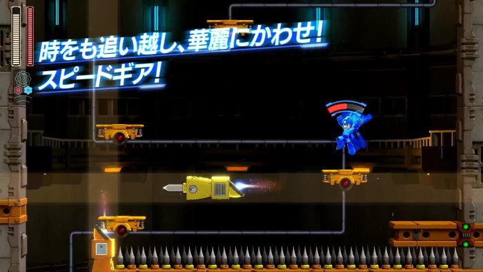 ロックマン11 運命の歯車!!の画像 p1_25