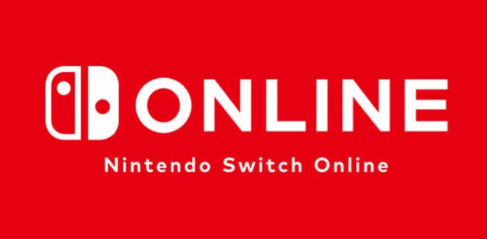 ニンテンドースイッチ、オンライン有料化の開始日は2018年9月後半