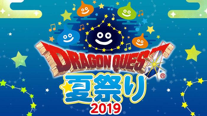 このステージイベントで、「ドラゴンクエスト11」のカミュとマヤが主人公の「ドラゴンクエストモンスターズ」の新作が正式発表