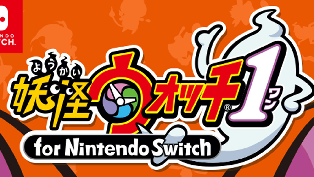 妖怪 ウォッチ 1 for nintendo switch