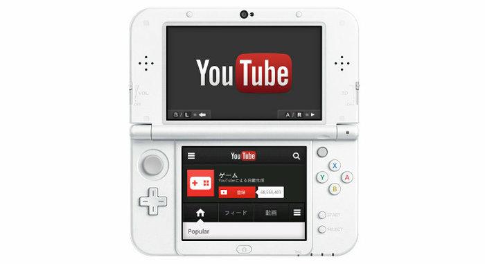 ニンテンドー3DS、YouTube終了へ。見れないエラーは修正されず ...