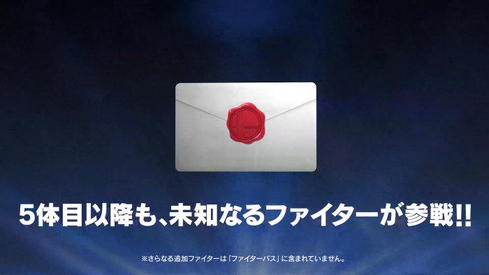 「スマブラ スペシャル」は、先日、新たな参戦キャラクターが登場すると発表