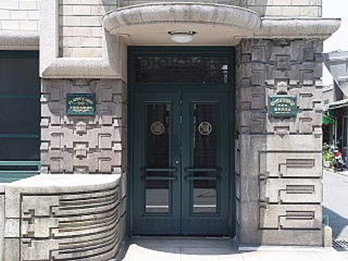 任天堂、旧本社がホテルに改修