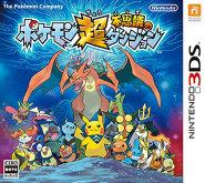 3DS「ポケモン超不思議のダンジョン」