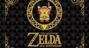ゼルダの伝説30周年記念コンサートCD