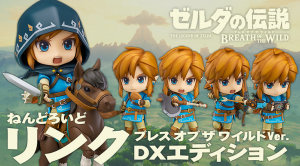 ねんどろいど リンク ゼルダの伝説 ブレス オブ ザ ワイルド