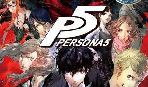 ペルソナ5 新価格版 予約