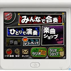 「大合奏!バンドブラザーズP」、演奏が出来る200円の「デビュー」版の配信が開始。スプラトゥーン曲プレイ動画も公開