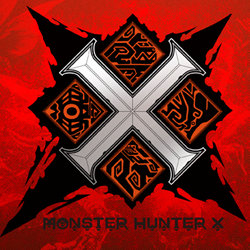 モンスターハンタークロス スペシャルパックの情報