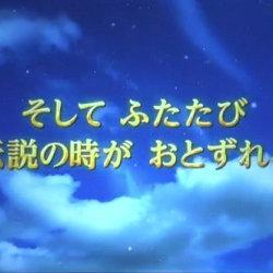 任天堂の新型ゲーム機「NX」にドラクエ本編の参戦が決定。DQ10、DQ11が発売予定