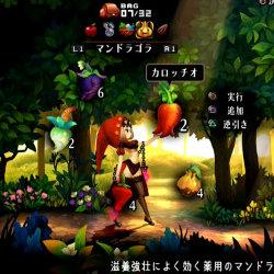 「オーディンスフィア レイヴスラシル」が、PS3、PS4、PSVITAで発売決定