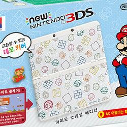 ノーマルのNew ニンテンドー3DSが韓国でも発売。マリオのソフトやプレート付き