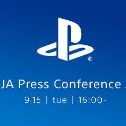 ソニー、東京ゲームショウ2015の前にプレスカンファレンス。ネット中継