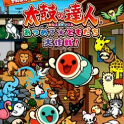 太鼓の達人 あつめて★ともだち大作戦!、WiiUで発売決定