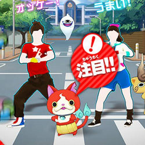 WiiU「妖怪ウォッチダンス」、スクリーンショットが公開