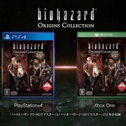 バイオハザード オリジンズコレクション、PS4、Xbox Oneで発売決定
