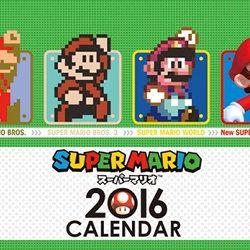 クラブニンテンドー 2016年 カレンダーが届き始める。デザインはマリオに