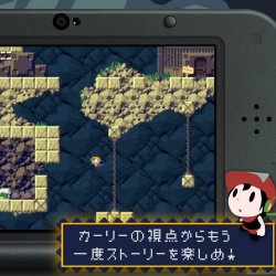 洞窟物語がニンテンドー3DSで配信開始。新モード