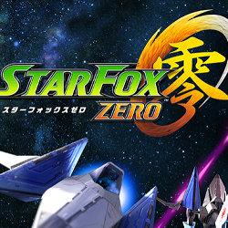 スターフォックス ゼロ、発売日が2015年から2016年春に延期