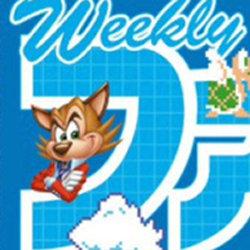 スーパーマリオメーカー、ネッキーのキャラマリオが追加予定。ファミ通とのコラボ