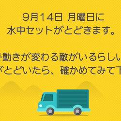 スーパーマリオメーカー、作るパーツが次の日に増える仕様にした理由を手塚氏がコメント