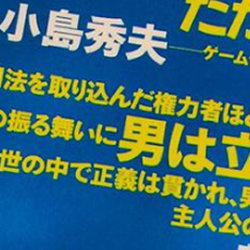 小島秀夫監督の退職の噂、コナミは、現在も社員として在籍している、長期休暇を取るのが通例のコメント
