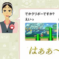 スーパーマリオメーカー、鳩ヤマムラの作成講座の第2回目が公開。気持ちが良くて、ましこ「はぁぁ~ん」