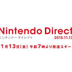 ニンテンドーダイレクトが2015年11月13日に放送。森本氏が春までのWiiU、3DSソフトを紹介