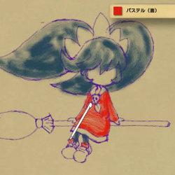 任天堂が「じっくり絵心教室」で描くアシュリーが上手い。お寿司やおせちも旨そうに