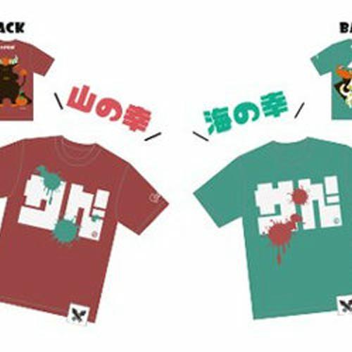 スプラトゥーンと佐賀県のコラボ、Tシャツなど一部のグッズはWebで再販。リアルショップの注意も
