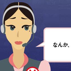 スーパーマリオメーカーの鳩ヤマムラ「任天堂公式のダメコースとかネットに書かれていたましこ」