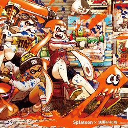 スプラトゥーン、浅野いにお氏が描いたイラストが「SWITCH Vol.34 No.1 ゲームの30年 1985-2015」の表紙に