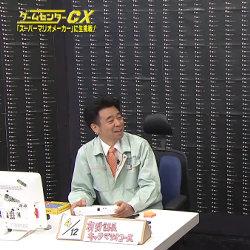 スーパーマリオメーカー、ゲームセンターCX有野課長の生挑戦SPの動画が公開