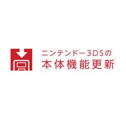 ニンテンドー3DSのSDカードが認識できない問題、修正される?