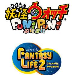 妖怪ぷに、FL2のレベルファイブVIPプレミアム・ステージ、衝撃の情報がステージ内で発表される?!