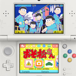 ゼルダ、スマブラ、どうぶつの森などが100円、3DSテーマのセール開始。おそ松さん追加も