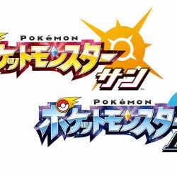 3DS「ポケットモンスター サン」「ポケットモンスター ムーン」、発売日は2016年の冬に