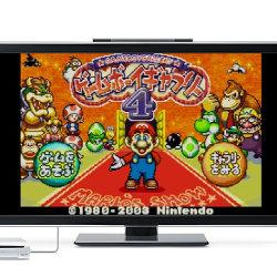 「ゲームボーイギャラリー4」がWiiUのバーチャルコンソールに登場。「ゼルダ」も収録した日本では未発売の作品