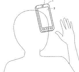 NXで使われるかもしれない任天堂、手のひらジェスチャー認識する特許