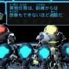 3DS「メトロイドプライム フェデレーションフォース」の発売日が2016年8月25日に延期